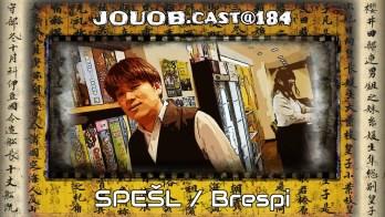 JOUOB.cast@184 / SPEŠL : Brespi [ viz popis videa ]