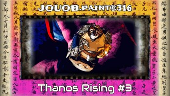 JOUOB.paint@316 : Thanos Rising #3