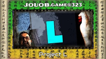 JOUOB.game@323 : Project L