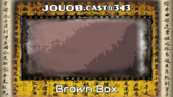 JOUOB.cast@343 : Brown Box