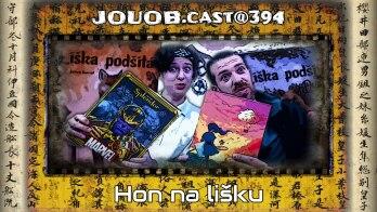 JOUOB.cast@394
